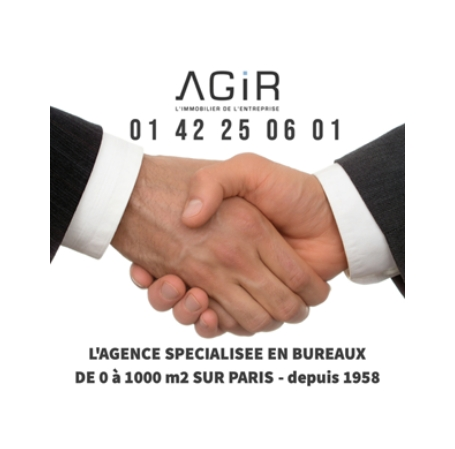 AGIR - Image