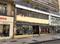 Local commercial de 170 m² en hyper centre ville de Reims