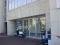 A LOUER 3 lots de bureaux à Saint Germain en Laye