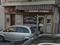 Vente Fond de Commerce - Traiteur Arménien - Marseille 13013