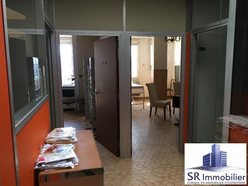 Vente Bureaux Clermont Ferrand 63100 - Photo 1