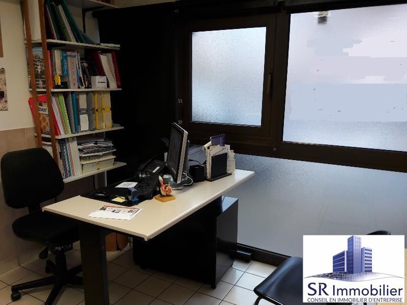 Vente Bureau Chamalieres 63400 - Photo 1