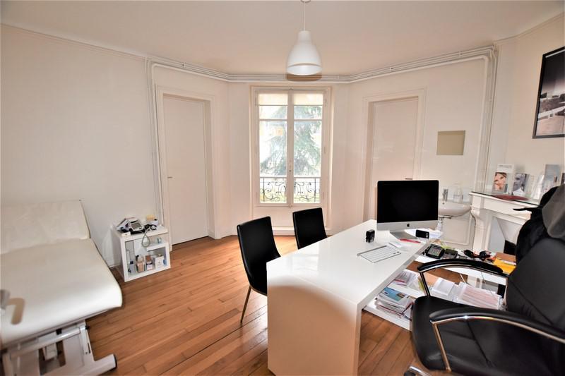 Locaux professionnels au cœur du 7eme arrondissement - Photo 1