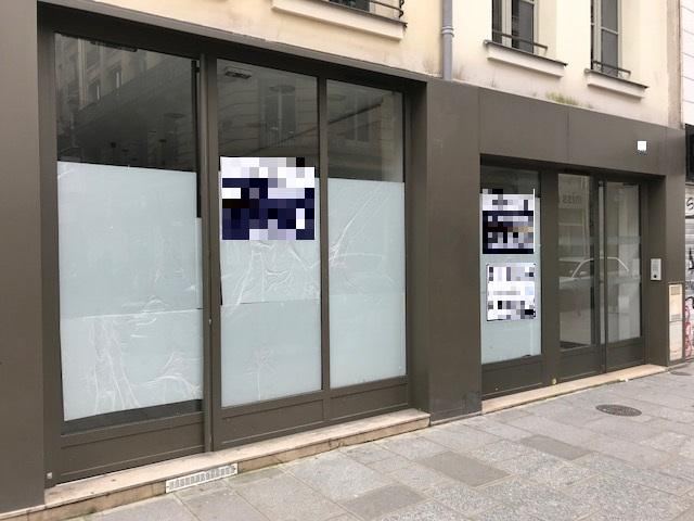 Boutique en location pure - Rue Saint Denis - Photo 1