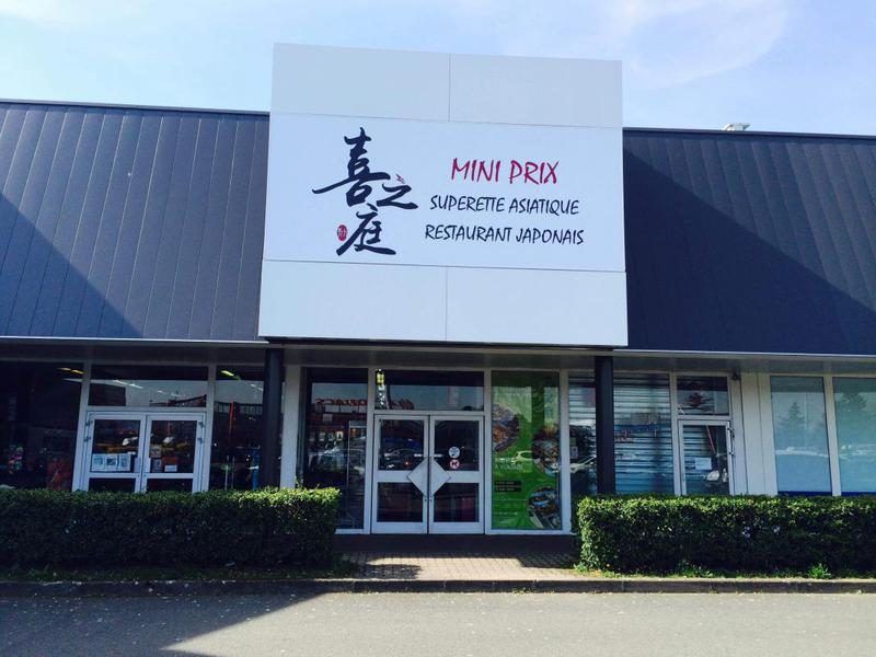 Local commercial d'environ 720m² - Photo 1