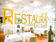 Restaurant - rhône - Photo 1