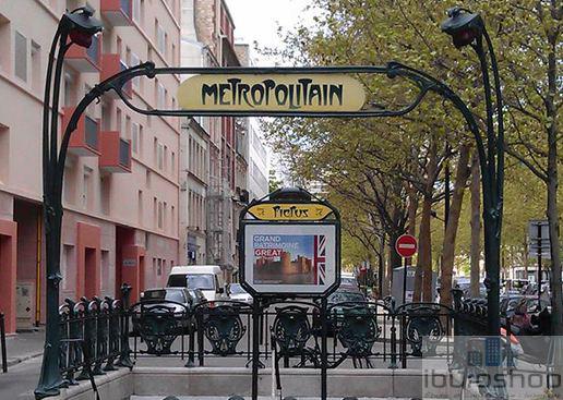 Location Commerces Paris 75012 - Photo 1