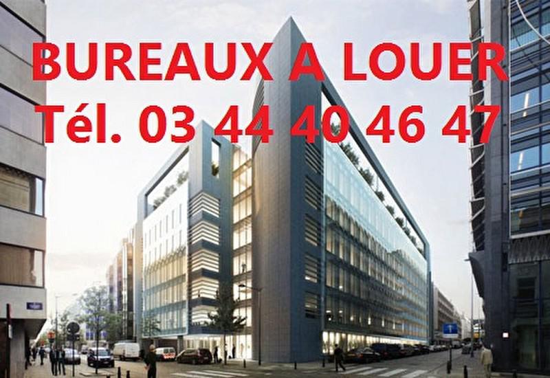 Location bureaux compiègne 60200 350m² u2013 bureauxlocaux.com