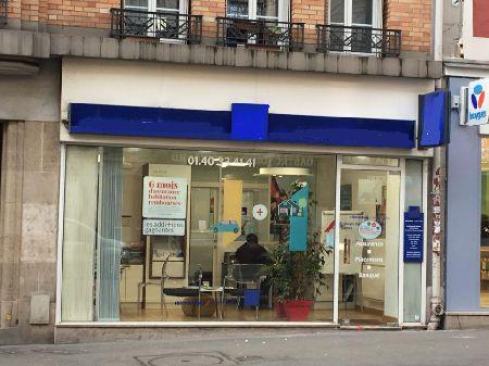 COMMERCE 39 m² (non div.) à louer(PARIS 75020) - Photo 1