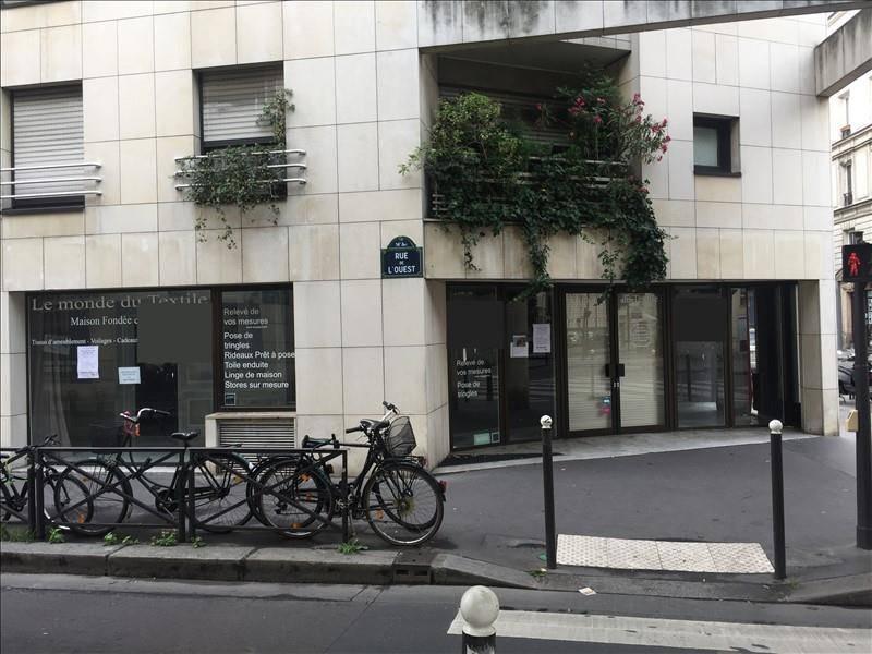 BOUTIQUE PARIS 14 - Photo 1