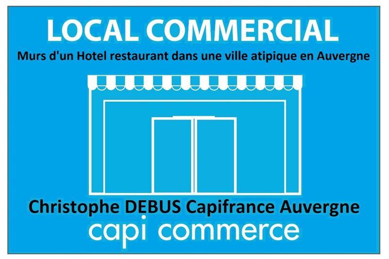 Dpt Puy de Dôme (63), à vendre proche de CLERMONT FERRAND Local commercial - Photo 1