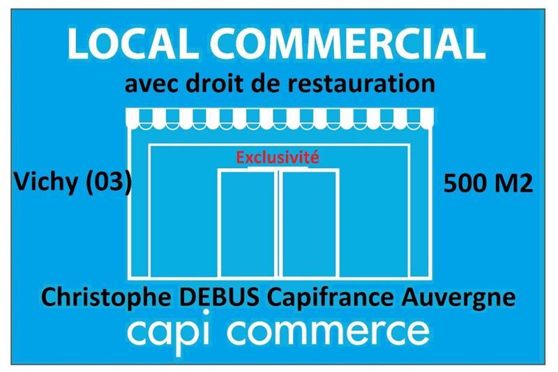 Dpt Allier (03), Bail à céder  VICHY Local commercial - Photo 1