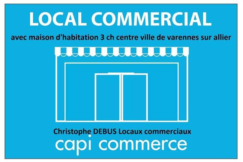 Vente commerces varennes sur allier 03150 150m2 - Vente de garage varennes ...