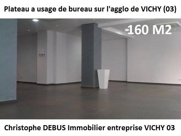 Location Bureaux Vichy BureauxLocauxcom