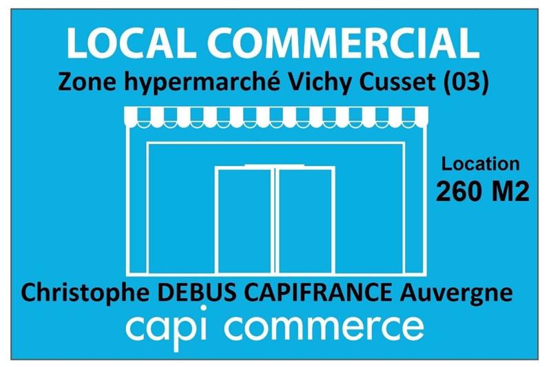 Local commercial 260 M2 proche de Vichy sur une zone commerciale d'hypermarché 03 - Photo 1