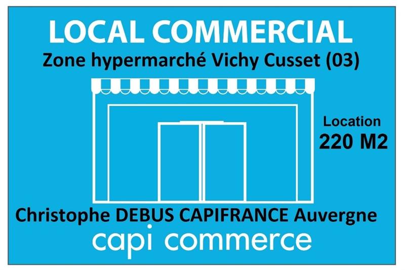 Local commercial 220 M2 proche de Vichy sur une zone commerciale d'hypermarché 03 - Photo 1