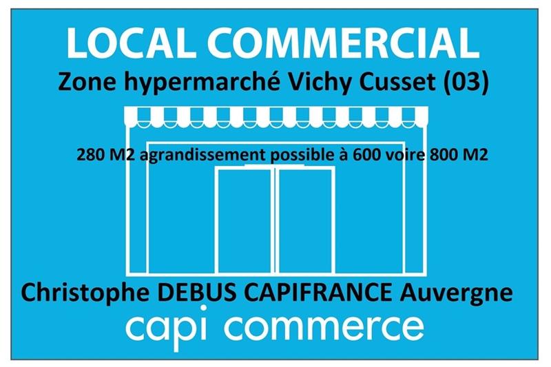 Dpt Allier (03), à louer proche d'un hypermarché sur VICHY Local commercial - Photo 1