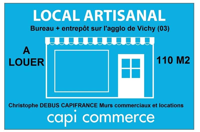 Dpt Allier (03), à louer VICHY Entrepots et Bureaux - Photo 1