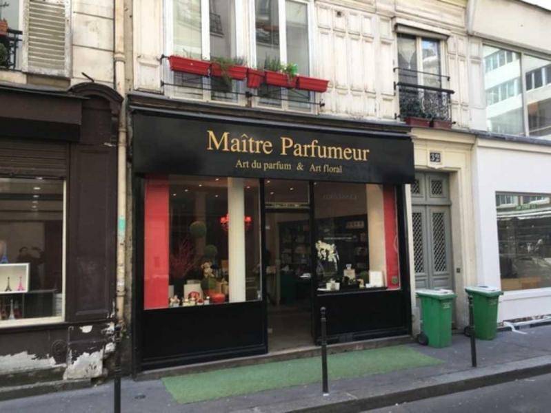 Boutique PARIS 75003