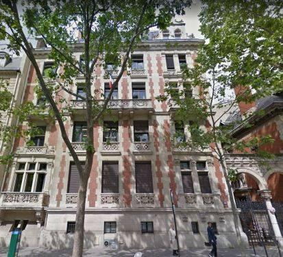 Bureaux PARIS 75017  - Photo 1